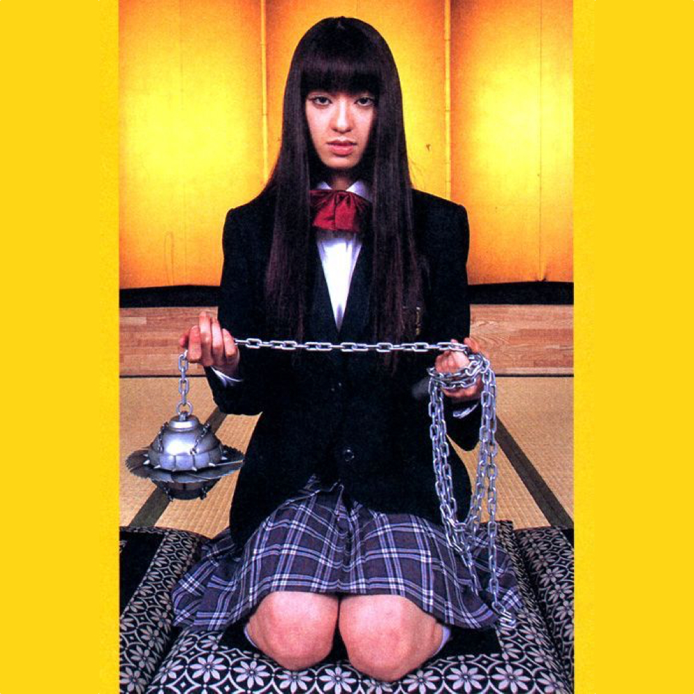 Gogo Yubari Costume - Kill Bill Cosplay - Gogo Yubari Shirt