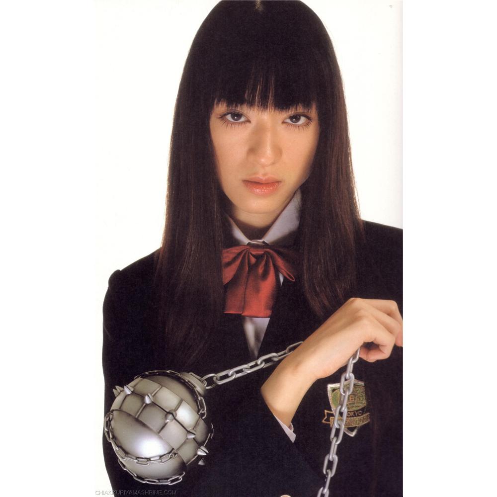 Gogo Yubari Costume - Kill Bill Cosplay - Gogo Yubari Chain Mace